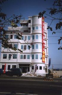 牙醫診所新建工程
