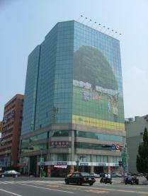 高雄中華商業大樓