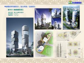 廣州鵲橋國際酒店