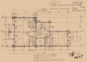建築設計手稿