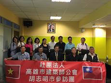 越南-經濟部文化辦事處拜訪