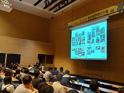 2020高雄國際建材大展暨建築論壇
